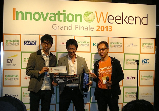 Japanese Venture Capitalist Firm Pivoting to South East Asian Startups